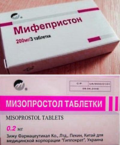 kakimi-tabletkami-mozhno-prervat-beremennost