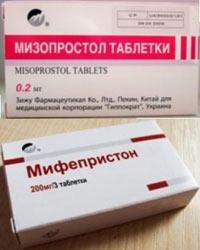tabletki-dlya-abortirovaniya