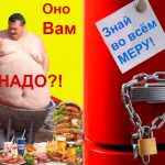 Лечебное голодание в домашних условиях для похудения