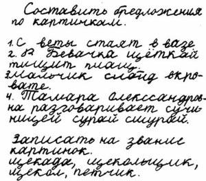 disleksiya_priznaki
