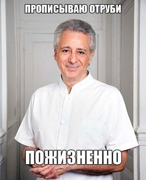 pier_dukan