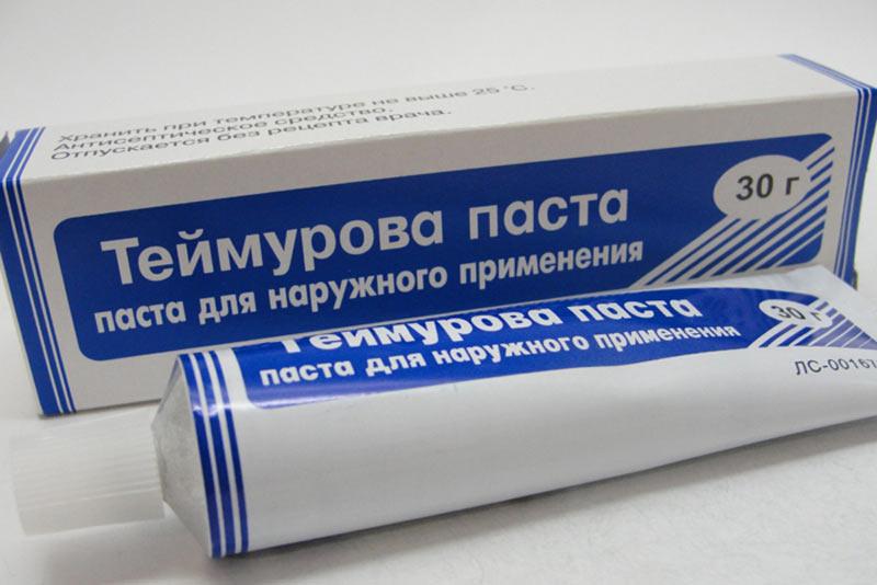 pasta_teymurova