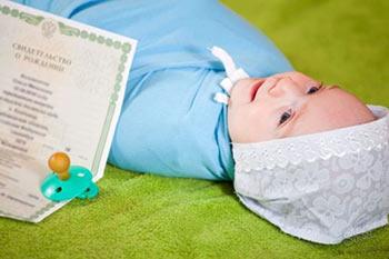 dokumenty-na-propisku-novorozhdennogo-rebenka