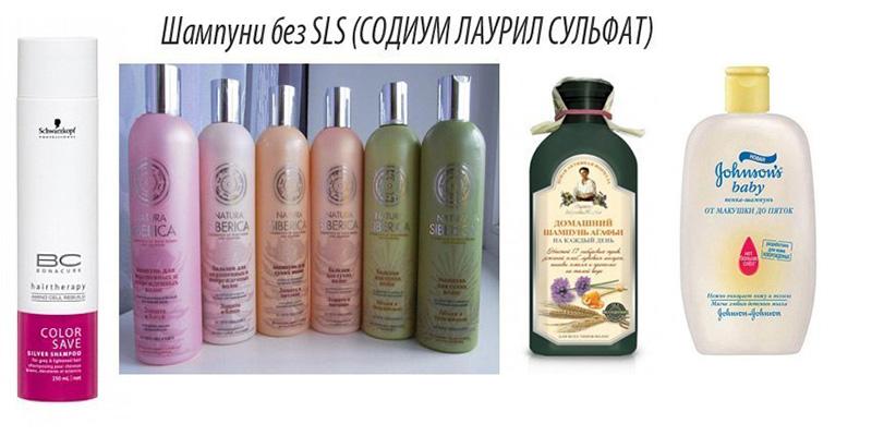 spisok-shampunej-bez-sulfatov-i-parabenov
