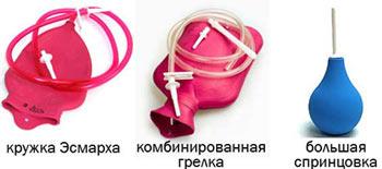 klizmy-dlya-pohudeniya-v-domashnih-usloviyah-otzyvy