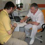 Вирус папилломы человека у мужчин — лечение