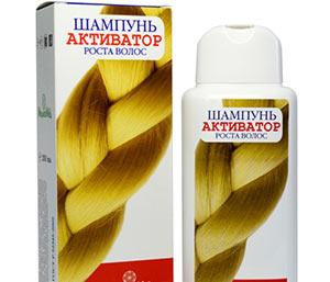 shampun-dlya-rosta-volos
