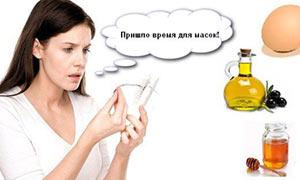 ehffektivnye-maski-ot-vypadeniya-volos-v-domashnih-usloviyah